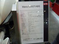 Tms2010_49