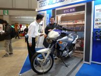 Tms2010_75
