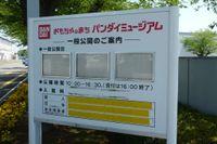 20100501_07