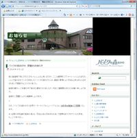 20100911_01