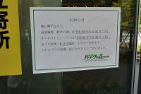 20100911_02