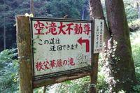 20100911_36