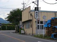 20100911_22