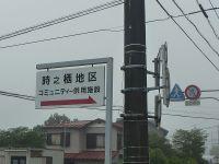 20110611_11