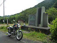 20110916_05