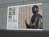 20111113_2
