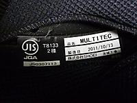 20111120_02