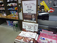 20111127_15