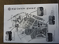 20120103_15