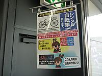 20120115_6