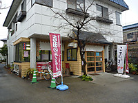 201202226_2
