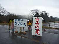 20120317_10