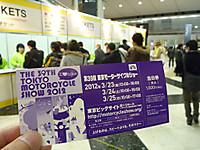 20120324_02
