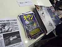 20120324_77