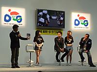 20120324_78