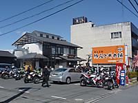 20120325_3