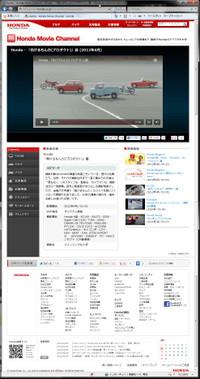 Honda_makerumonka_01
