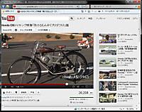 Honda_makerumonka_02