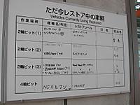 Honda_07