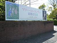 20120428_11