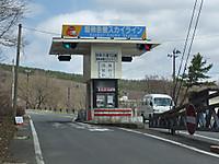 20120501_05
