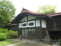 20120602_15