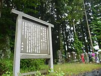 20120606_04