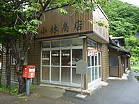 20120606_14