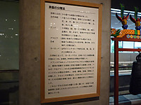 20120611_17