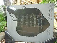 20120617_6