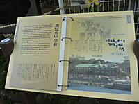 20120617_8