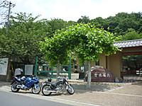 20120624_1