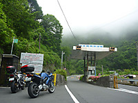 20120701_3