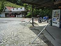 20120714_02