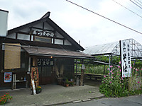 20120714_04