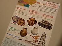 20120721_04