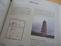 20120721_08