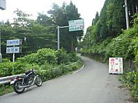 20120729_06