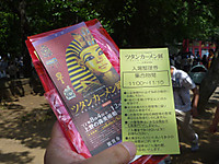 20120817_01