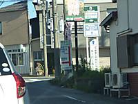 20120826_02