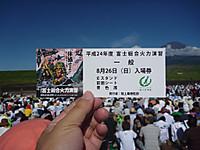 20120826_06