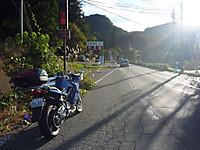 20121013_01