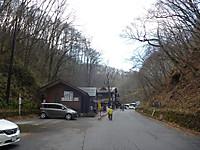 20121118_01
