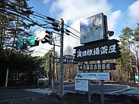 20121118_13