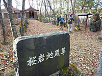 20121118_15