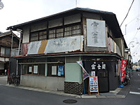 20121125_15