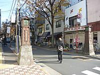 20121209_03