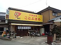 20121228_04
