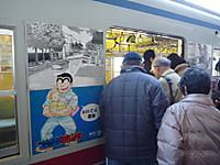 20130103_01