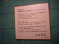20130103_04